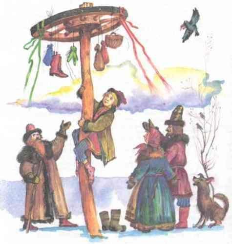 Ледяной столб На масленицу ставили высокий столб, потом его обливали холодной водой, и на оледеневший столб подвешивал подарки на разном расстоянии друг от друга. Игроки должны попытаться залезть на этот столб, но они соскальзывают с него, и побеждает тот, кто сильнее и упорнее старается преодолеть препятствия, чтобы долезть до конца и достать самый дорогой приз.