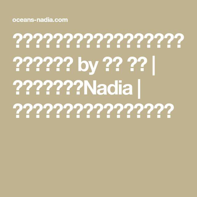 全卵使用・覚えやすい レンジカスタードクリーム by 河埜 玲子 | レシピサイト「Nadia | ナディア」プロの料理を無料で検索