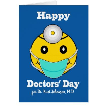 Custom Front Happy Doctors' Day Happy Face Doctor Card - thank you gifts ideas diy thankyou