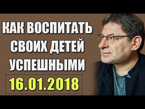 ВЗРОСЛЫМ О ВЗРОСЛЫХ 16.01.2018 - YouTube
