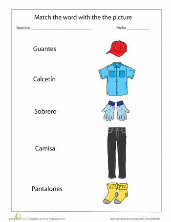 Worksheets: Clothes in Spanish