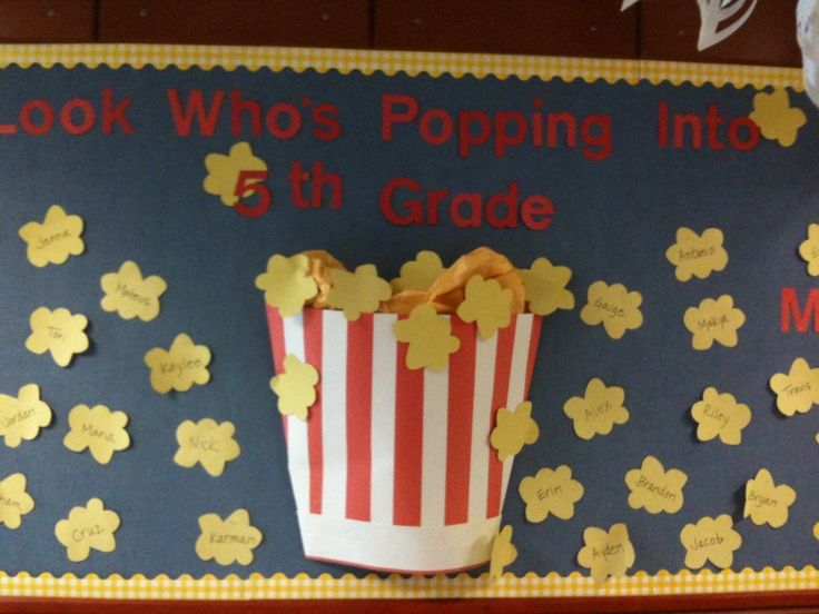 Popping Into 5th Grade 3D Bulletin Board Idea