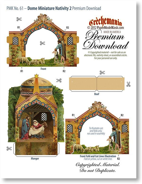 Dome Miniature Nativity 1 & 2 Collection Combo - PaperModelKiosk.com http://www.papermodelkiosk.com/shop/item-detail.php?item_id=676_id=125#item:
