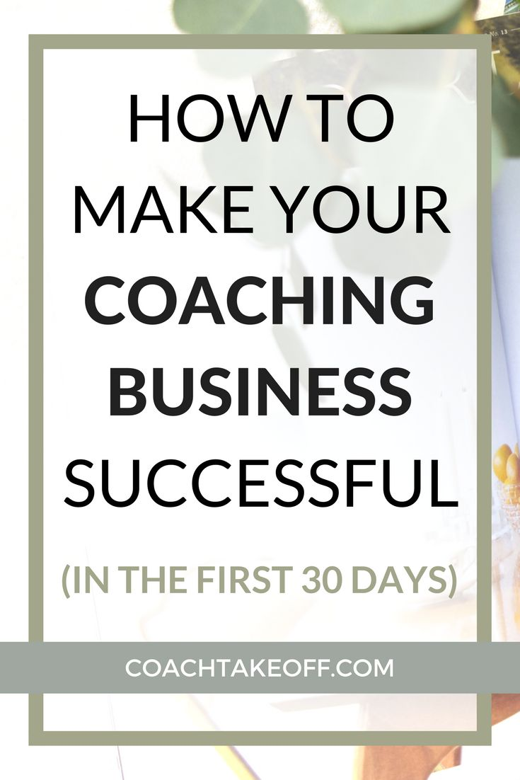 Learn how to build a successful coaching business when you're just getting started and create a strategic plan for your first month in business as a new online coach and female entrepreneur.