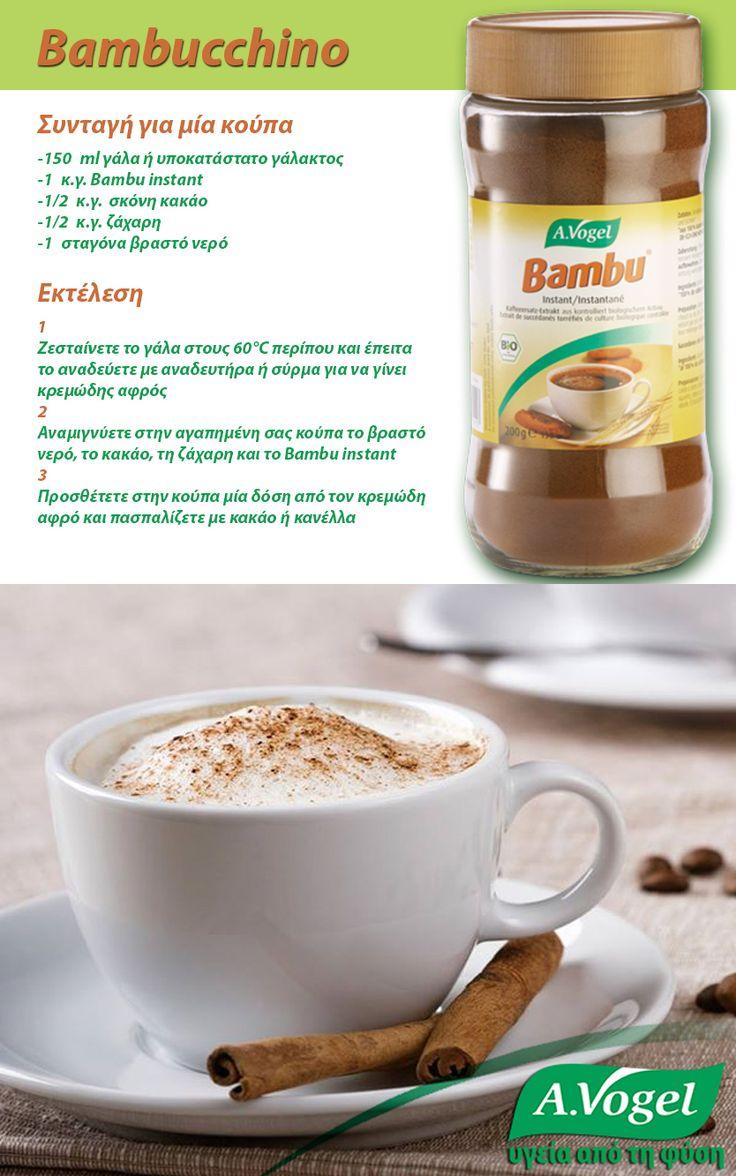 Ξεχάστε το κρύο με ένα λαχταριστό Bambucchino:  *χωρίς καφεϊνη, *δεν επηρεάζει καρδιά, νευρικό και κυκλοφορικό σύστημα και *είναι κατάλληλο για παιδιά.  Καλή απόλαυση!