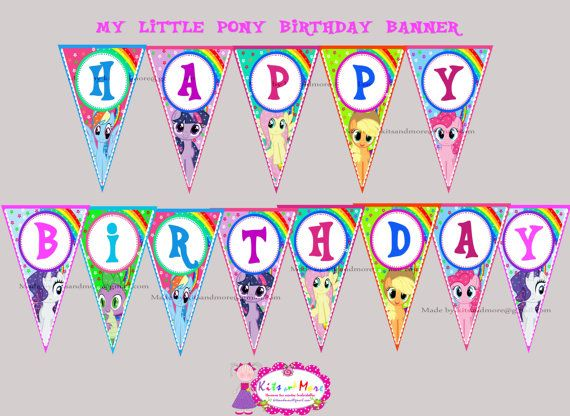 My Little Pony Birthday Banner Instant Download By