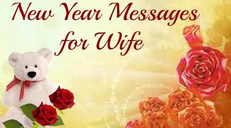 Romantic New Year Wishes for Wife - Happy New Year Text Messages, Best New Year Wishes, Quotes, Examples #newyearwishes #bestwishes #textmessages #newyears #wifewishes #quotes #romantic