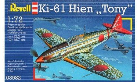 Revell - 3982 - Maquette d'avion / Aircraft Model kit - Kawasaki Ki -61 Hien Tony - 1/72