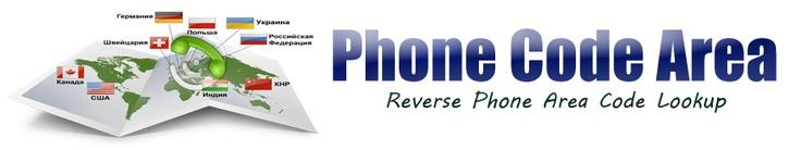 Reverse Phone Area Code Lookup - www.phonecodelookup.com