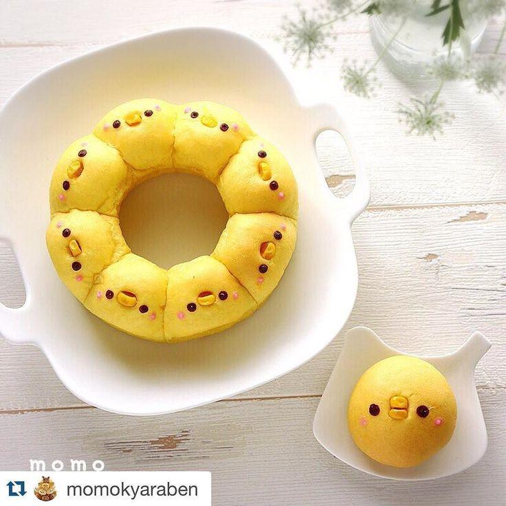 cottaモニターブロガー@momokyaraben さんのひよこのちぎりパンのご紹介です 手乗りサイズのひよこちゃんがとってもキュートなちぎりパン @cotta_corecleで扱っている 家庭で使える業務用パン型SI-ドーナツ140型を使っていただいてます 是非みなさんも作ってみてくださいね(=)人(=) #コッタ #bread #hiyoko #ひよこ #Chick #bird #homemadebread #characterbread #decobread #chigiripan #手作りパン #手捏ねパン #キャラパン #キャラちぎりパン #デコちぎりパン #デコパン #pullapartbread #ちぎりぱん #おうちパン #instafood #instagood #cotta #japan  #Repost @momokyaraben with @repostapp.  by cotta_corecle