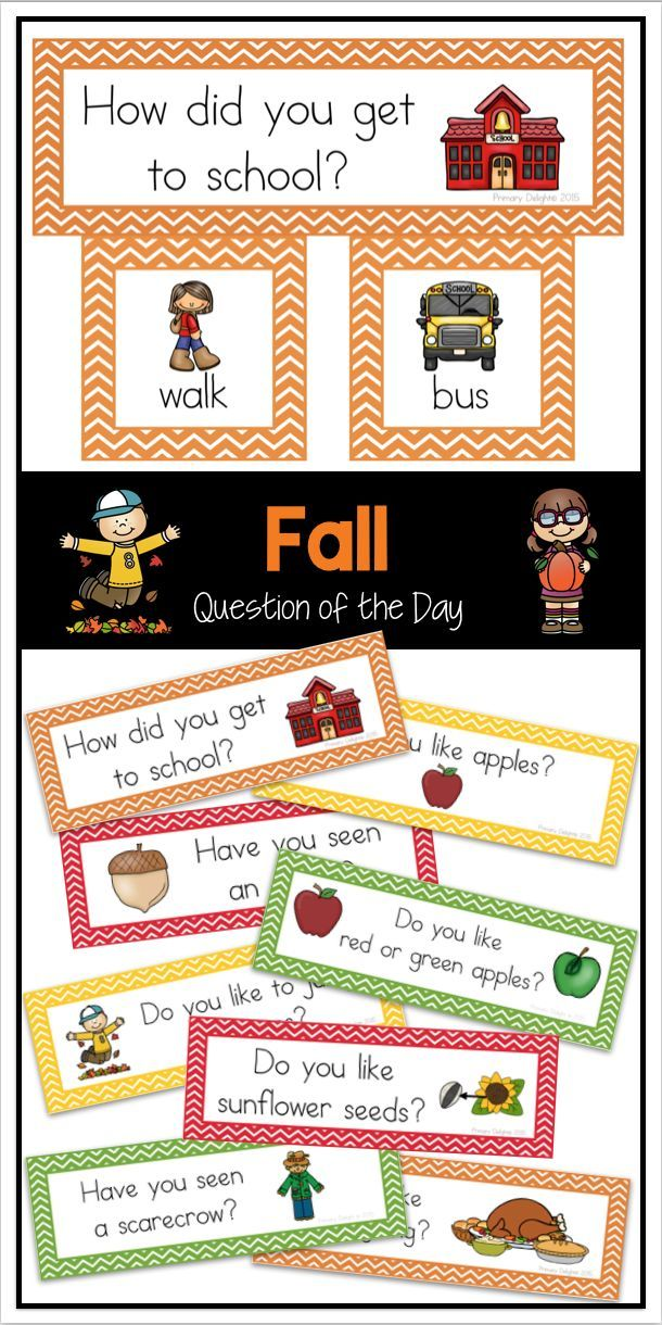 Fall questions for attendance and graphing for preschool, kindergarten, and first grade