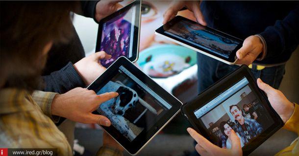 Ποιο iPad έχετε; - Τεχνικά χαρακτηριστικά των μοντέλων iPad