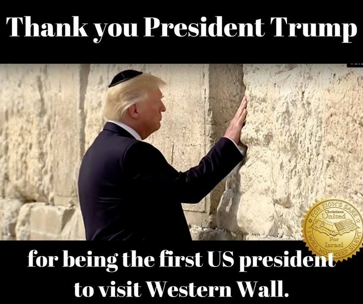 WOW! May 22, 2017 So proud of President Trump and First Lady Melania!