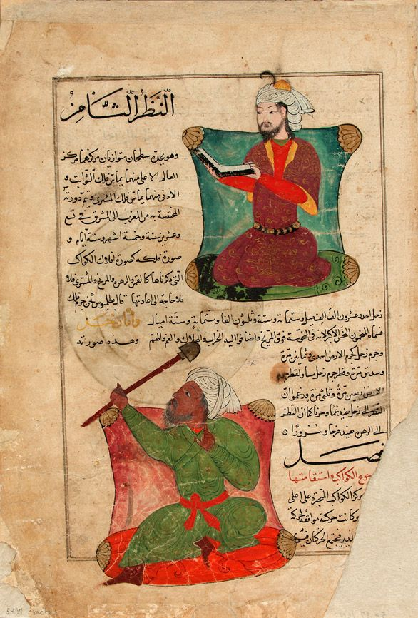 Folio from Aja'ib al-Makhluqat (Wonders of Creation) by al-Qazvini; recto: Symbols of Jupiter and Saturn; verso: Diagram for Fixed Stars early 15th century