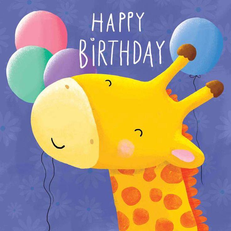 Картинка с днем рождения с жирафом