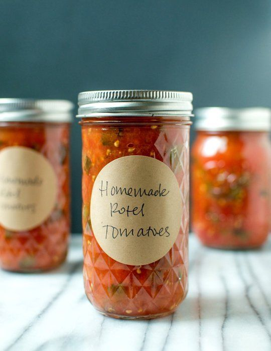 """Recipe: Rotel-Style Tomatoes — Tomato Preserving 2.0 Great idea to use up peppers and tomatoes for adding some """"kick"""" to recipes later"""
