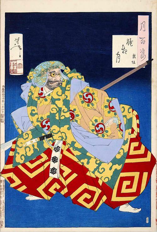Yoshitoshi Tsukioka.『朧夜月 熊坂』(『月百姿』シリーズ、作・月岡芳年)