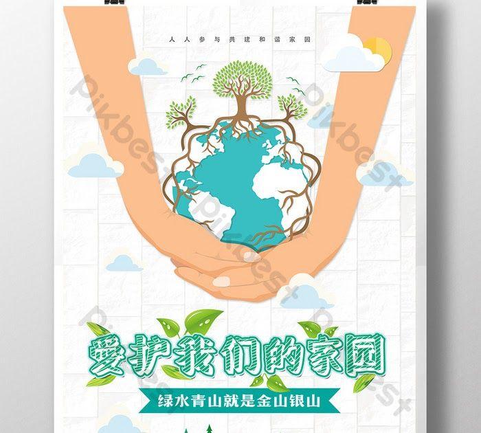 Download Gambar Tema Lingkungan Busana Ringkas Melindungi Poster Tema Lingkungan Asal Kami Gambar Pohon Bunga Musim Sem Gambar Cara Menggambar Gambar Anime