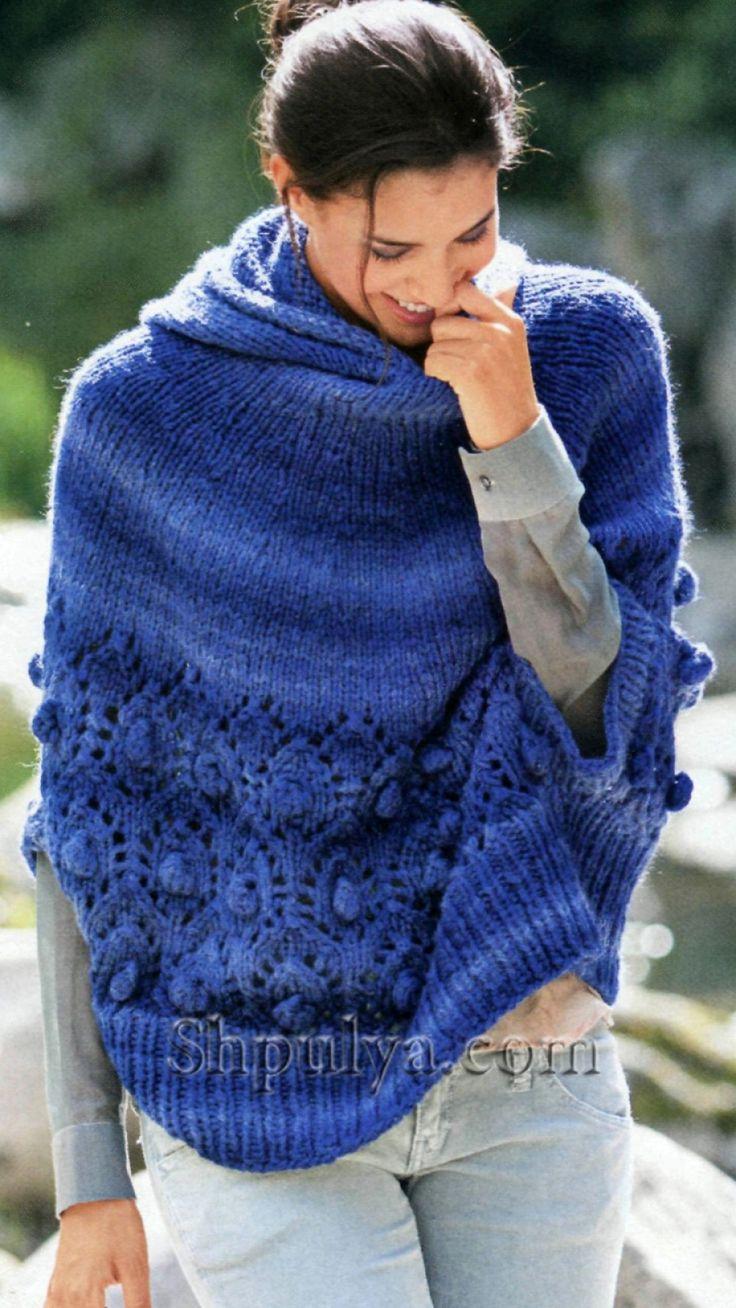Синее меланжевое пончо, вязаное спицами