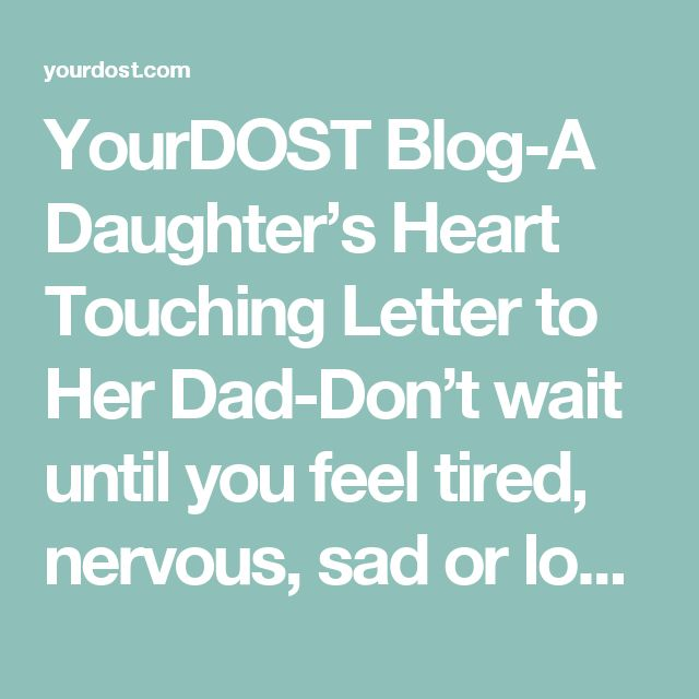 Heart Touching Sad Quotes A Daughter To Dad – Daily Motivational Quotes