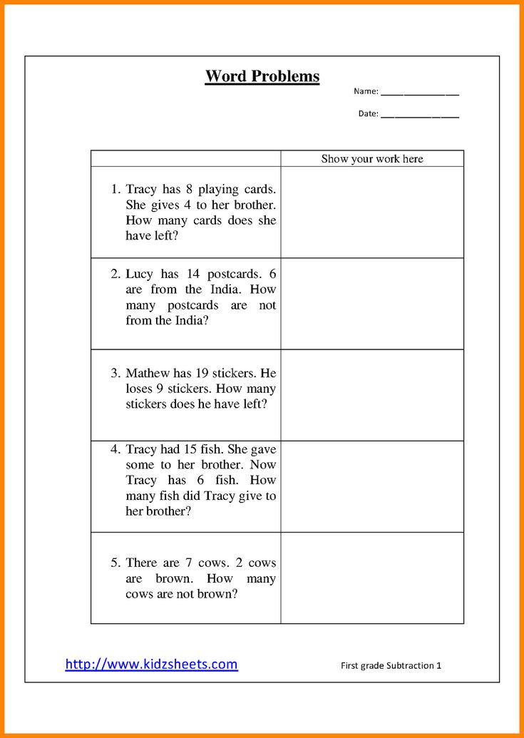 1St Grade Measurement Worksheets   Math Worksheet for Kids ...