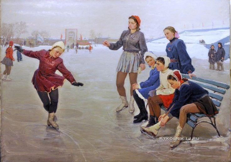 Сергеева Нина Алексеевна (1921-?) «Юные фигуристы» 1950