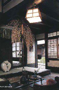 Kawai Kanjiro - Quoteko.com