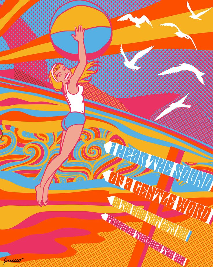 """Psychedelic Beach Triptych inspired by 1960s art from the San Francisco Bay Area, beach party movies and the 1966 Beach Boys song """"Good Vibrations."""""""