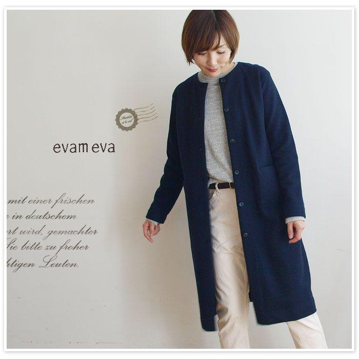 【evam eva エヴァムエヴァ】press wool coat / プレス ウール コート (e153k050)
