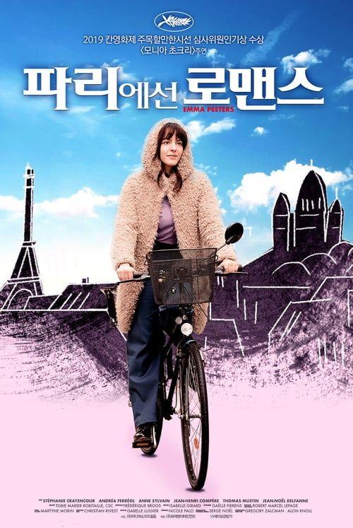 Pin on Reagarder Film Complet Streaming VF En Francais