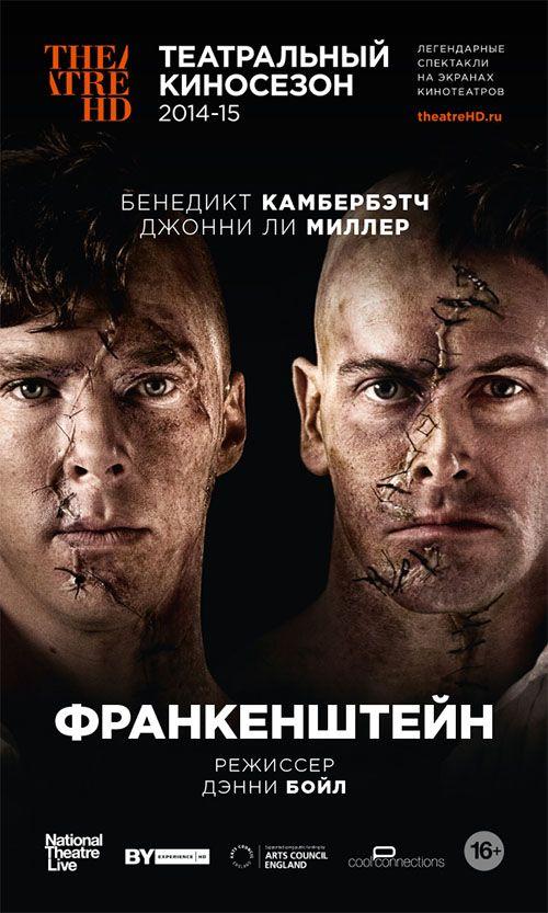 Лучшие фильмы фантастика | 3mu.ru