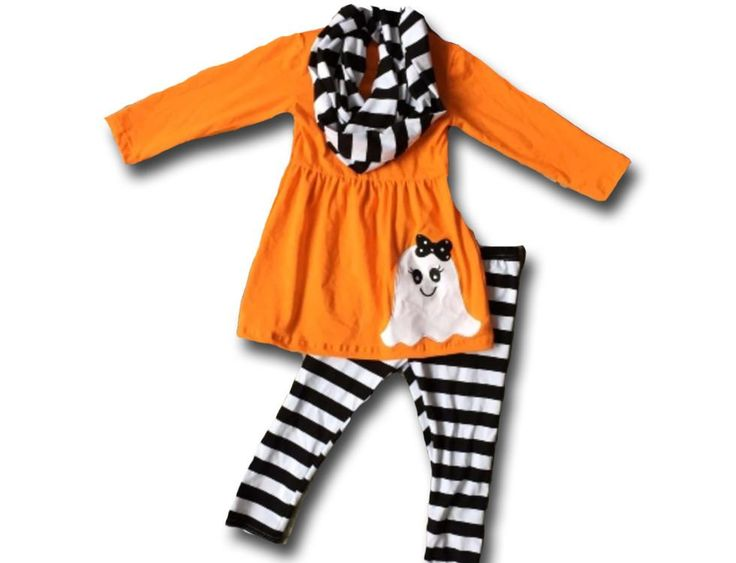 Friendly Ghost Pant Set:  preorder now for maximum savings!  Starts at just $12.60!
