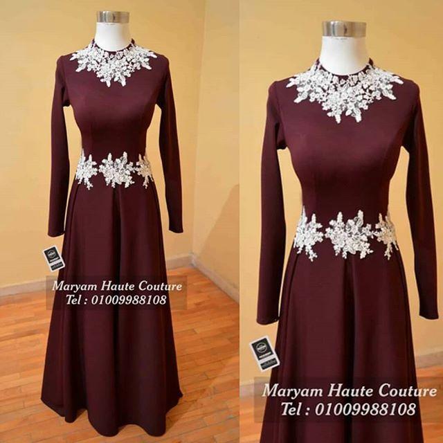 اقل الاسعار اشيك فساتين سواريه محجبات جاهزة من مريم للأزياء الراقية فستانك عندنا واتساب Muslim Evening Dresses Dresses Muslim Fashion Dress