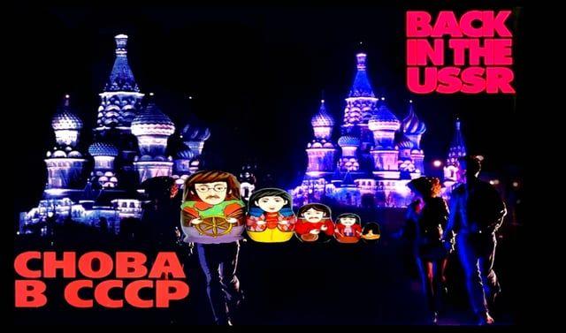 Полный дублированный мультфильм. Full cartoon film in Russian. CLUB (КЛУБ:) - http://vk.com/ban_ussr