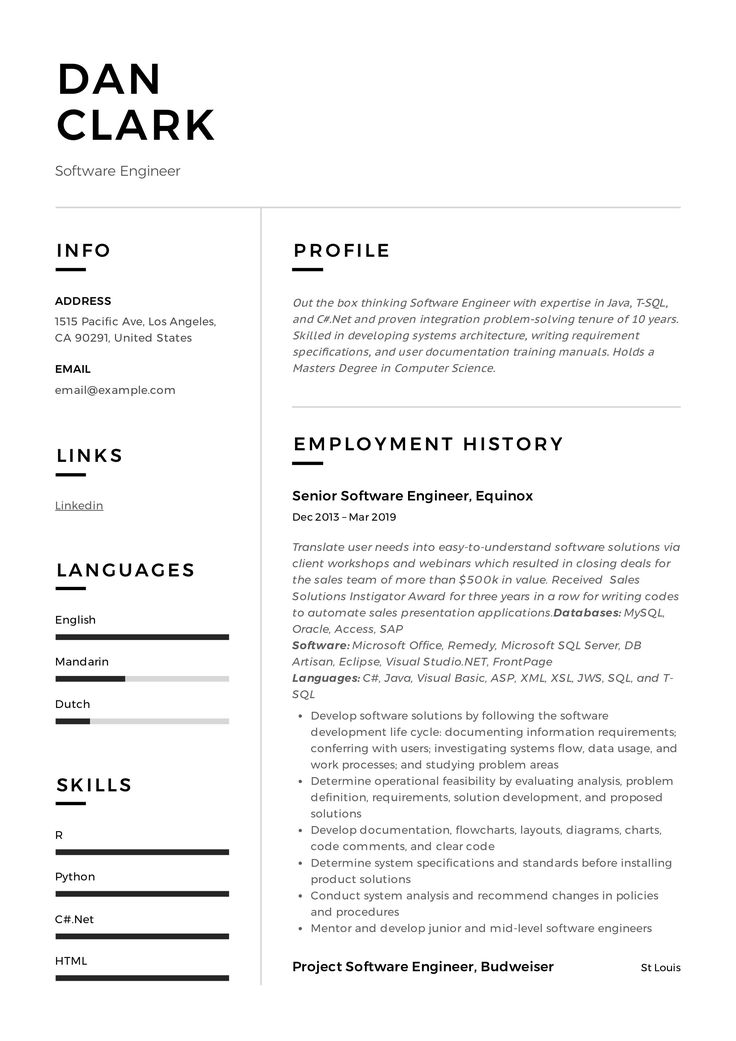Software engineer Resume Sample softwareengineer in 2020
