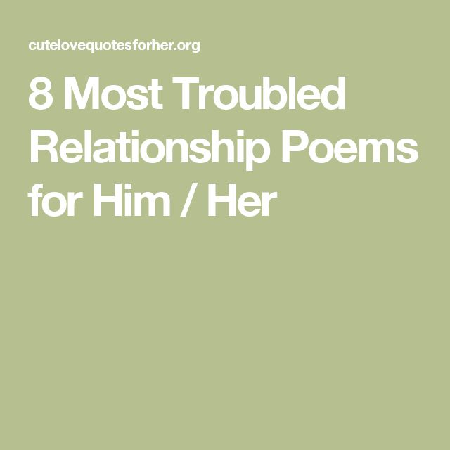 Quotes About Love Relationships: 1000+ Ideas About Troubled Relationship On Pinterest