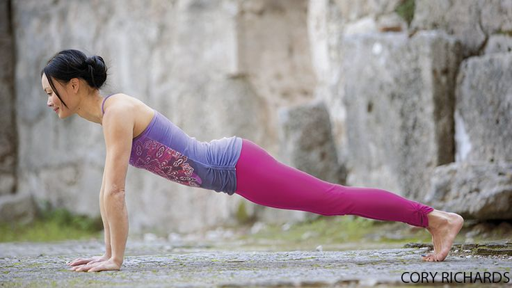 6 Yoga Poses for Rock Climbers: Build Core + Back Strength ~ Plank Pose - Enlighten up!