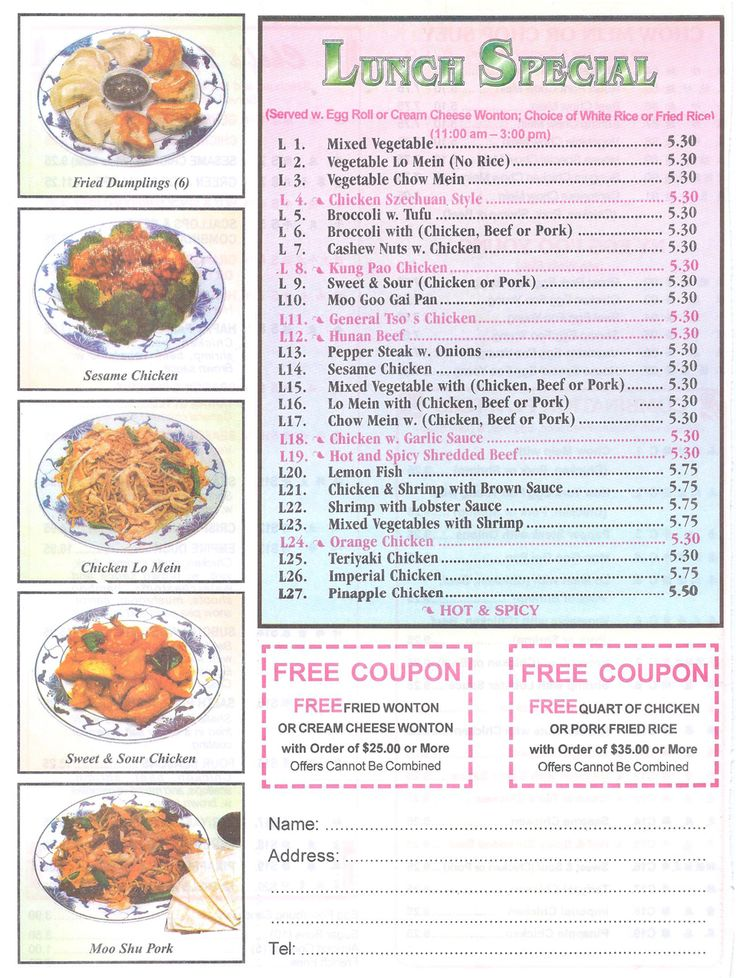 Chinese Food In Granada Hills