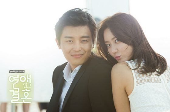 Marriage Not Dating's reluctant groom and eager bride » Dramabeans » Deconstructing korean dramas and kpop culture