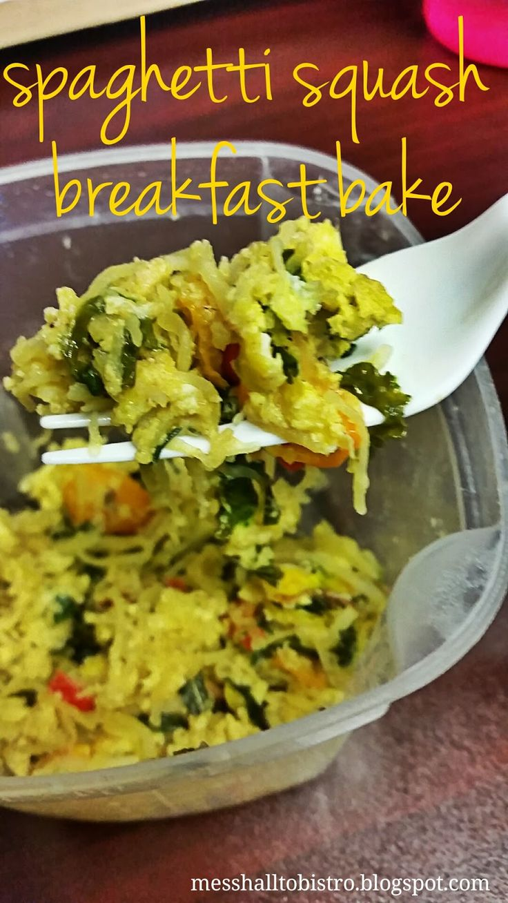 From Mess Hall to Bistro: Spaghetti Squash Breakfast Bake  freezer friendly make ahead breakfast loaded with veggies for a low carb, nutrient packed breakfast