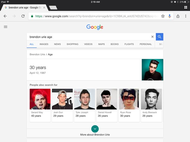 So I forgot what age Brendon was, and just look at who is in the also searched for tab. Danny boy (dan Howell).