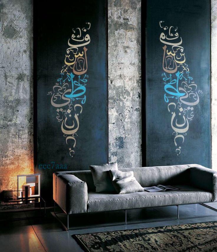 eee7aaa فلسطين الخط العربي arabic calligraphy