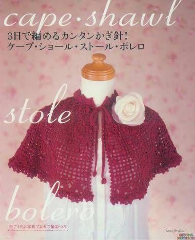 Asahi original - Croșeta Capul, Șal, Stole, Bolero, 2007 - neruse reviste - reviste cu privire la gherghef - meserii țară