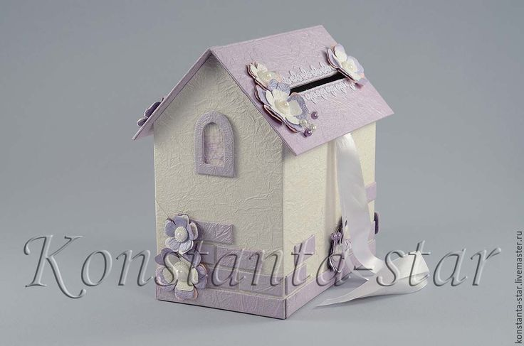 Купить Сиреневый свадебный домик-казна - сиреневый, сиреневый свадебный домик, домик свадебный