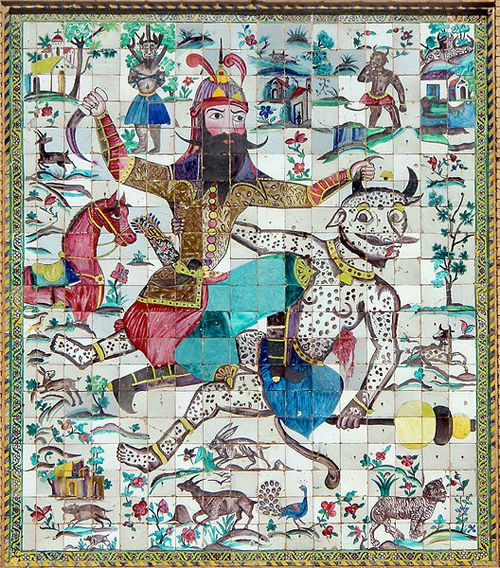 The following is when people are asking Rostam, the most celebrated mythical hero of Iran, to save Iran—From the book of Kings, Shahnameh (composed by Ferdowsi between 980-1010 AD)