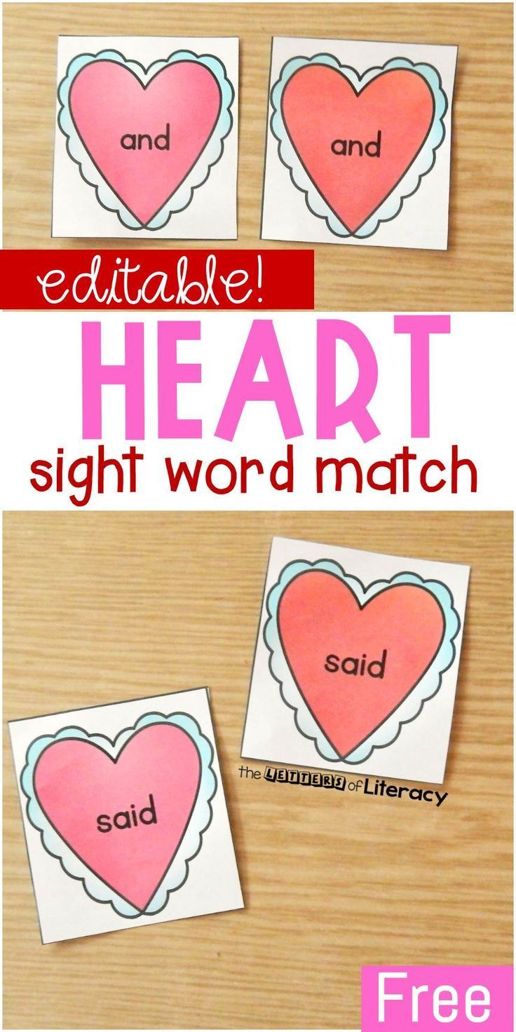 This editable heart-themed sight word match is a great Valentine's Day literacy center for Kindergarten and 1st grade. The best part is you can use it with any sight words you need! #valentinesday #sightwords #kindergarten #iteachtoo