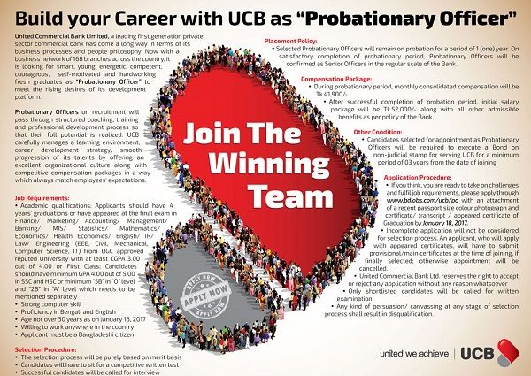 United Commercial Bank Ltd Probationary Officer Job 2016,United Commercial Bank Probationary Officer Job Circular 2017,United Commercial Bank Probationary Officer Job Circular, ucbl po job circular, United Commercial Bank Ltd Job Circular, united commercial bank recruitment, ucb bank admit card download, ucb bank job circular 2016, ucbl job circular 2016, united commercial bank careers, ucb bank job circular bdjobs, ucb bank assistant cash officer, ucb bank result,United Commercial Bank Ltd…