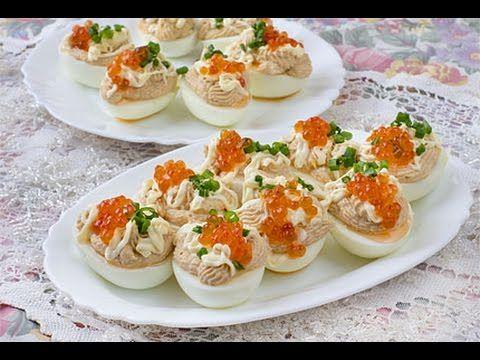 Яйца, фаршированные тунцом (праздничные закуски). - YouTube