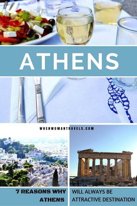 If you haven't been to Athens yet, it is probably time to do so. In addition to the reasons I listed below, I can say that the Greek capital is calm and safe place for travel...