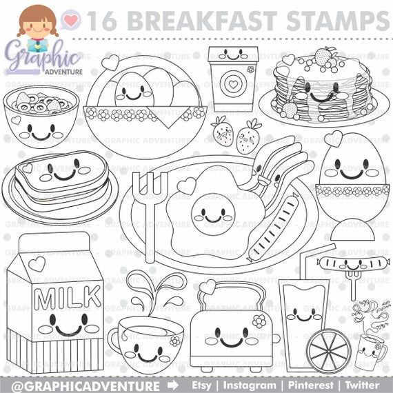 Breakfats Stamp Digital Stamp For All Your Projects Ideas Personal And Small Commercial Use This Cute Stamp Digi Stamp Digital Stamps Cute Coloring Pages